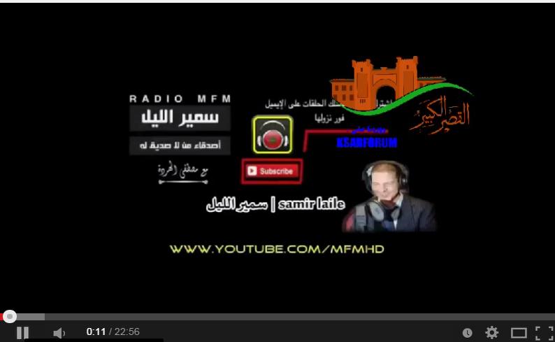 video_amina