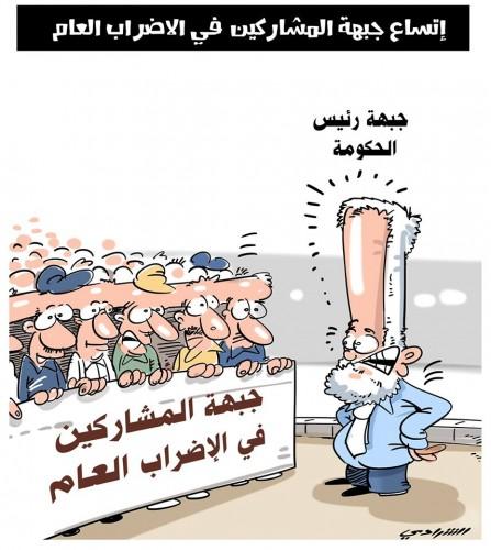 """فوق كل ذي جبهة """"جبيه"""" !!!"""