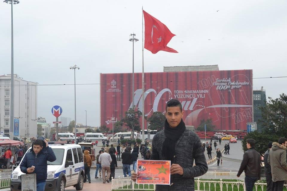 حمزة بريمو يشارك في دوري للتكواندو بتركيا