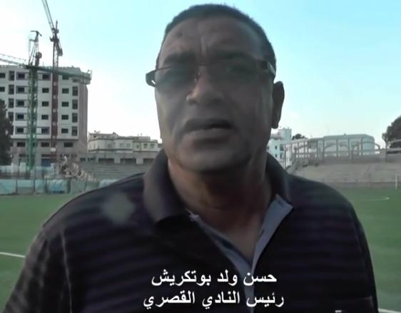 حسن ولد بوتكريش : المحتجون مجرد أطفال وراءهم متطفلون و سننتصر قريبا