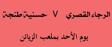 rajae_kasri