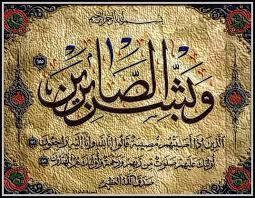 تعزية: الشاعر الكبير محمد الصادق الشاوي في ذمة الله