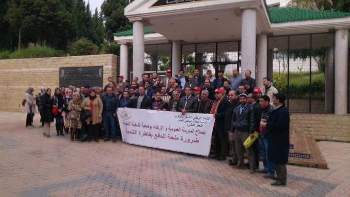 إقليم العرائش يستجيب لنداء الغضب والاحتجاج