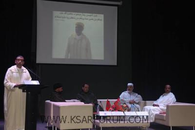 BAHA_KSAR_3
