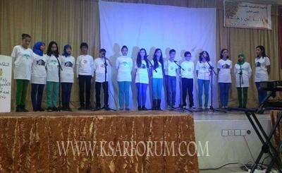 الثانوية المحمدية تشهد اختتام فعاليات تظاهرة الشباب والعلم