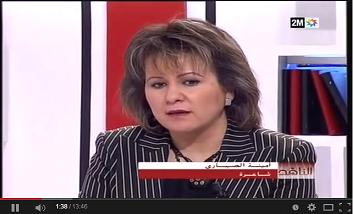 amina_saibari_video