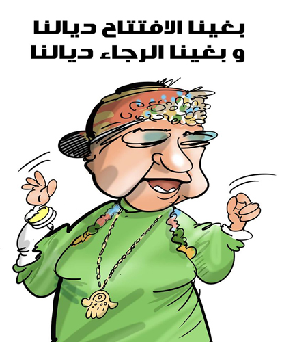 cherradi_caricature_294u