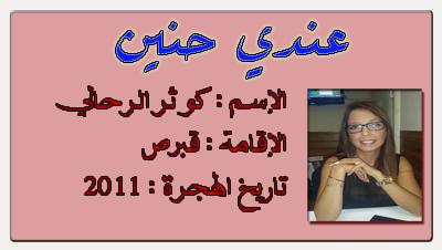 kawtar_rahali