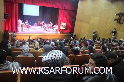 ksar_quran_2