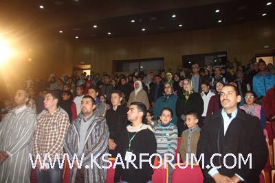 ksar_quran_3