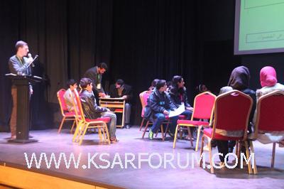جمعية المبادرة تنظم  المرحلة الثانية من مسابقة السيرة النبوية الخاصة بالثانوي
