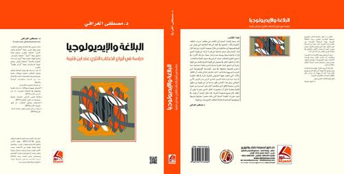 mestakha_gharafi