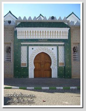 أوقاف مساجد القصر الكبير