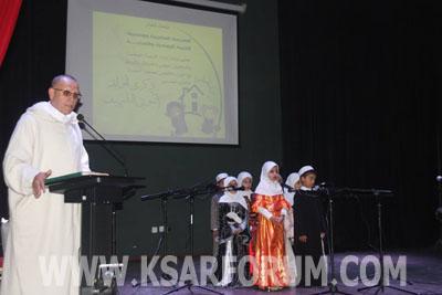 KSAR_miloud_7