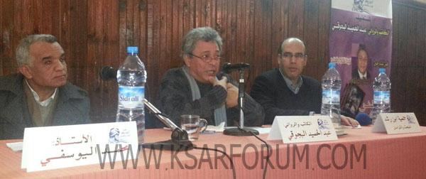 """جمعية ابن رشد للبحث والتواصل تحتفي بعبد الحميد البجوقي و روايته """"عيون المنفى"""""""