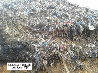 مطرح النفايات بالصنادلة و معانات الساكنة