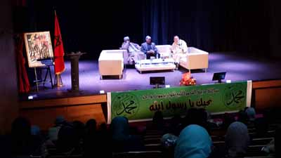 التنسيقية المحلية لنصرة النبي محمد صلى الله عليه وسلم  تنظم ندوة في السيرة النبوية بدار الثقافة