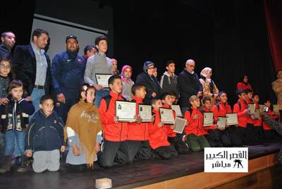 جمعية أبناء المدينة للتواصل والتكوين والتنشيط الثقافي تحتفل بسنتها الأولى و تكرم عددا من الفاعلين