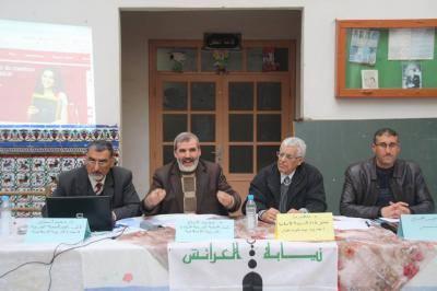 الفرع الإقليمي للجمعية المغربية لأساتذة التربية الإسلامية بالعرائش وُلِدَ ميتا