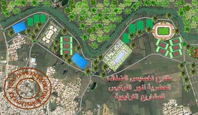 مشاريع على ضفاف نهر اللوكوس