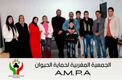 الجمعية المغربية لحماية الحيوان، مولود جمعوي تشهده القصر الكبير