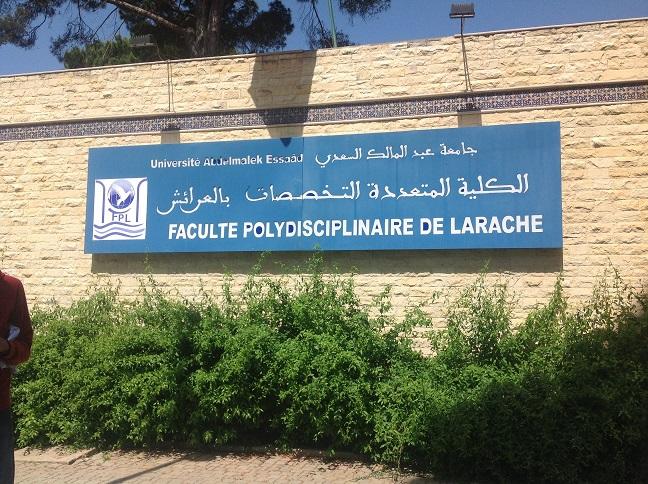 لجنة برلمانية بعمالة العرائش للوقوف على كيفية إستحقاق المنح الجامعية بالإقليم