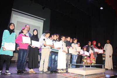 جمعية المبادرة بالقصر الكبير تنظم الحفل الختامي  للنسخة السادسة من مسابقة السيرة النبوية