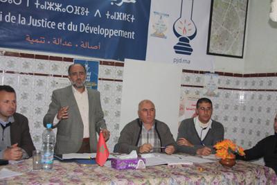 منير الفراع كاتب محلي جديد للجامعة الوطنية لموظفي التعليم