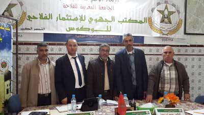 انتخاب الدكتور عبد العلي برزجو كاتبا محليا لنقابة المكتب الجهوي للاستثمار الفلاحي بلوكوس
