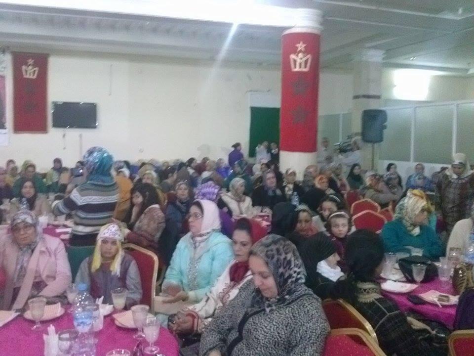 بمناسبة اليوم العالمي للمرأة جمعية الأعمال الاجتماعية لموظفي البلدية تنظم حفلا على شرف الموظفة الجماعية