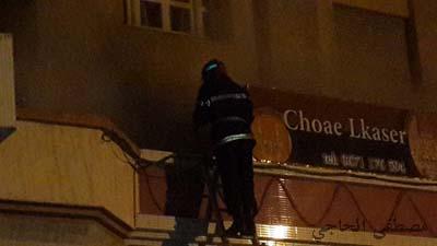 حريق ناتج عن تماس كهربائي يثير الرعب بإقامة أجيال
