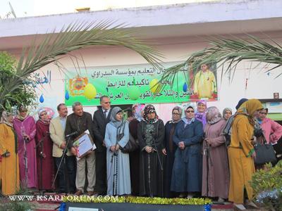 مدرسة المرحوم السدراوي تنظم حفلا تربويا احتفاءا بتلاميذها المتفوقين و مديرها