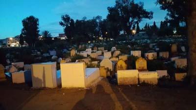 الجمعية المغربية للتكافل الاجتماعي و الحفاظ على حرمة المقابر فرع القصر الكبير