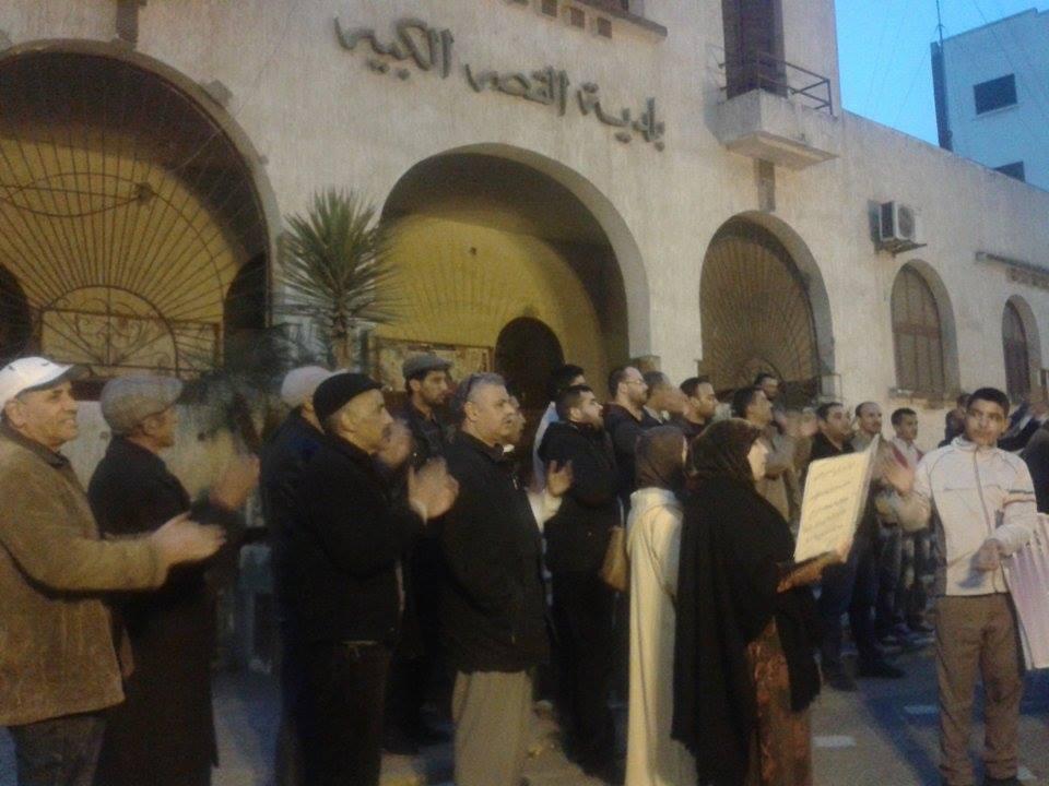 القصر الكبير: الجمعية المغربية لحقوق الإنسان تحتج على قمع السلطات لها