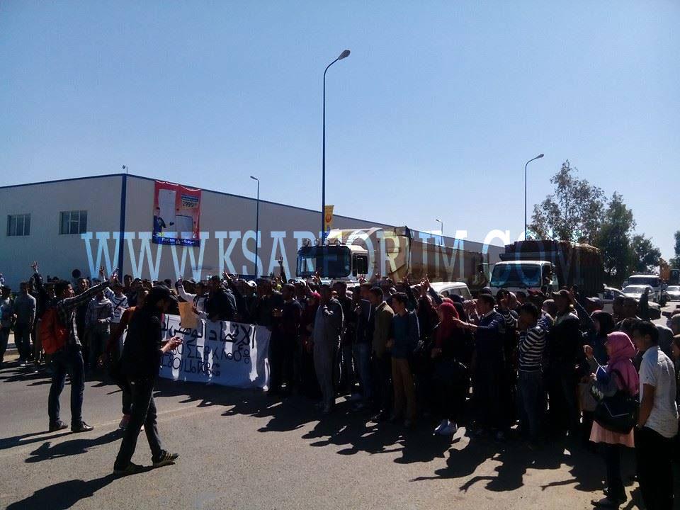 العرائش: الجماهير الطلابية تقطع الطريق الوطنية رقم 1 و تصعد من احتجاجها