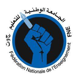 انتخاب مكتب محلي جديد للجامعة الوطنية للتعليم بالقصر الكبير، كاتبه العام محمد مبداوي