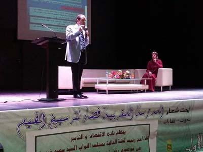 لقاء مع السيد سعيد خيرون في اليوم الأخير من المهرجان الثقافي الأول للثانوية المحمدية