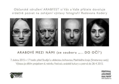 الشاوي بشرائيل تمثل المراة العربية في المهرجان الدولي للثقافة العربية ببلزن بالجمهورية التشيكية