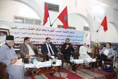 الاجهاض بين التعديل القانوني و الشريعة الاسلامية موضوع ندوة بالمركز الثقافي بالقصر الكبير