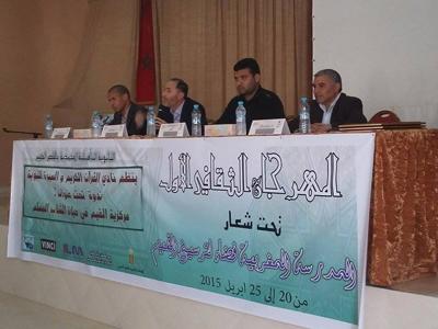 """اليوم الثاني لمهرجان الثانوية المحمدية: ندوة حول """"مركزية القيم في حياة الشباب المسلم"""""""