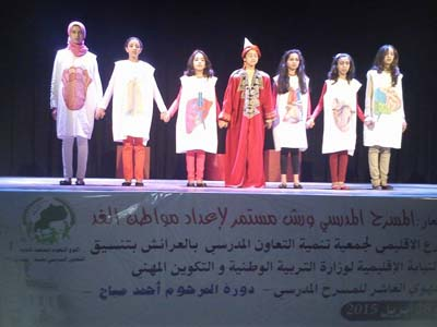"""القصر الكبير تستضيف المهرجان الجهوي العاشر للمسرح المدرسي """"دورة المرحوم أحمد مياح """""""