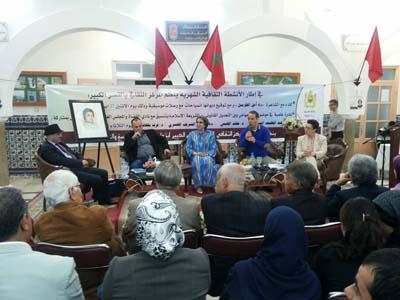 """توقيع ديوان """" انسياحات """" لأمل الطريبق بالمركز الثقافي بالقصر الكبير"""