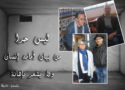 تصريحات تجمع على إدانة اعتقال أسامة بنمسعود ـ فيديو ـ