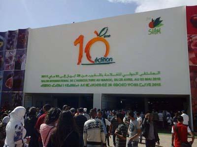 المعرض الدولي للفلاحة بمكناس : الدورة العاشرة تتميز بإقبال مكثف و جودة المنتوجات
