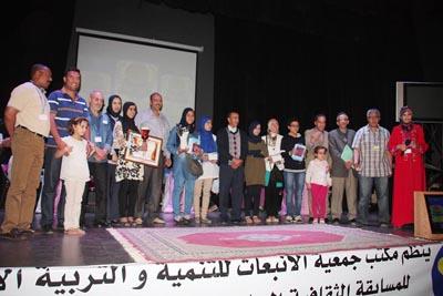 ثانوية احمد الراشدي تتوج بلقب النسخة 17 من  المسابقة الثقافية بين الاعداديات