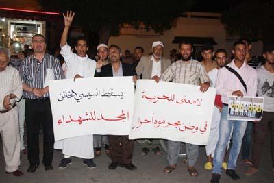 هيئات من القصر الكبير تندد بأحكام الاعدام في حق معارضي الانقلاب في مصر