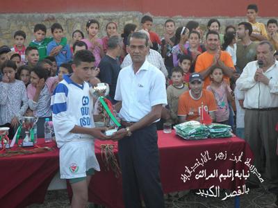 القصر الكبير: نهاية الدوري الربيعي لمدرسة ابن زهر