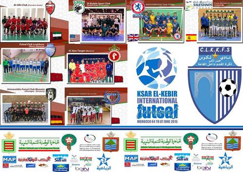 الدوري الدولي القصر الكبير لكرة القدم داخل القاعة