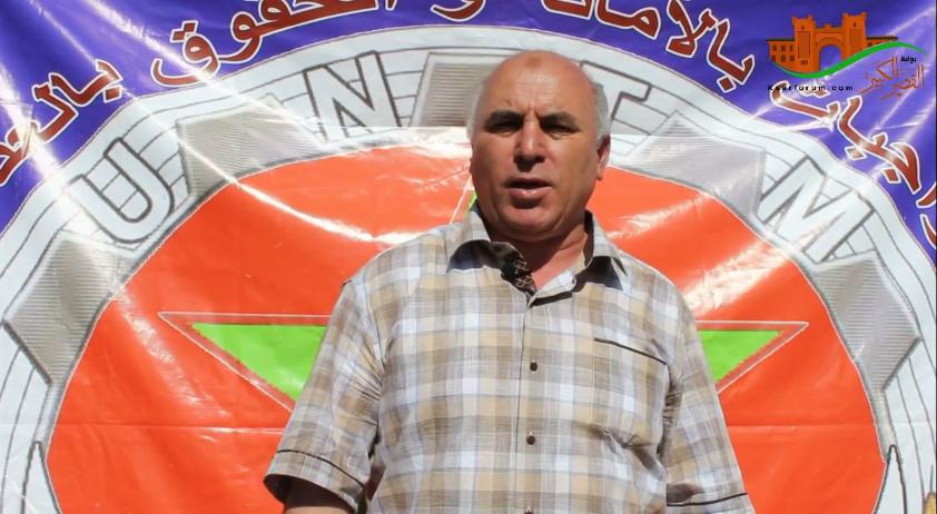 تصريح الإتحاد الوطني للشغل بالمغرب بمناسبة فاتح ماي 2015