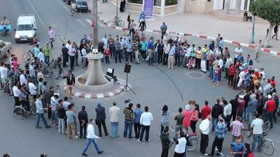 القصر الكبير: وقفة تضامنية لدعم أسامة بنمسعود بمشاركة عدد من الإطارات الحزبية و الجمعوية